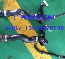 供应宝马530水管F18520523525528535批发