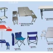成都铝合金折叠桌椅便携桌椅图片