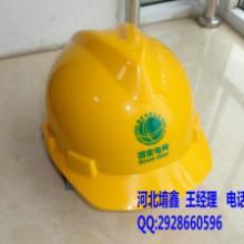 供应帽子/安全帽标准/河北堉鑫厂家生产