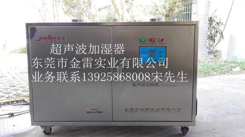澳门工业加湿器:广东价格合理的湿膜加湿器供应湿膜加湿器翜