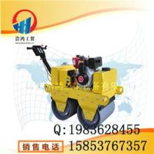 供应贵州最低价销售的小型两轮压路机