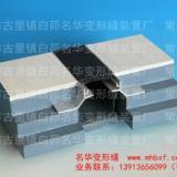 供应铝合金地面变形缝批发价格