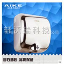 AK2800 干手机 烘手器 供应商 家强/优质干手机厂家/干手机供货商批发