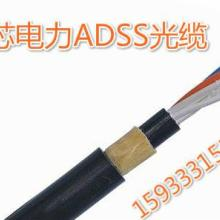 供应ADSS48B1.3-600全介质自承单模光缆,新疆哈密室外全介质自承ADSS64电力单模光缆价格,批发