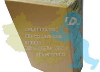 SD氟碳岩棉保温装饰板图片