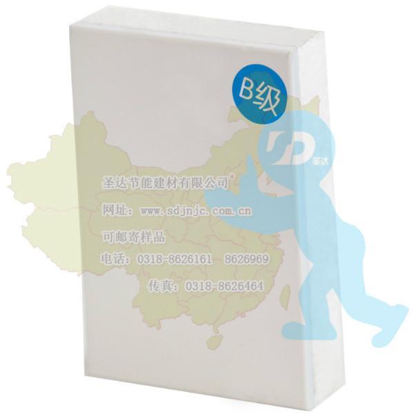 供应氟碳聚苯保温装饰板图片