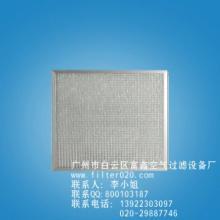 供应金属网初效过滤器  喷蜡房过滤器   FX-GJ