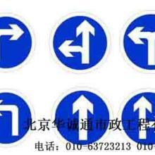 厂家直销交通标志牌交通安全设施