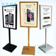 立式展示牌苹果立牌广告牌展示架图片