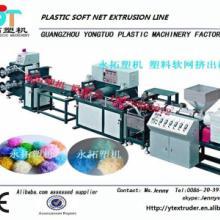 供应PE塑料软网沐浴球塑料网挤出机