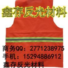 供应安全防护服装