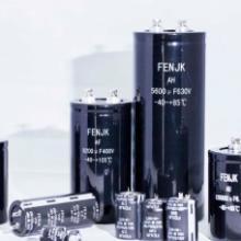 供应400v5600uf电解电容