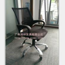 B-3050办公职员椅,高档网布转椅