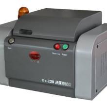 供应ROHS检测仪器,重金属元素检测仪 ROHS光谱仪,卤素分析仪