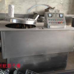 供應高速混合制粒機生産廠家,高速混合制粒機供應商