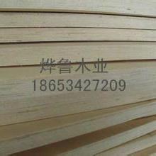 供应免熏蒸木方超低价优质全杨木芯出口包装用