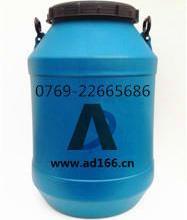 东莞澳达水性涂料疏水剂广东厂家应用于水性涂料体加入量为3%-5%批发