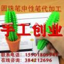 供应用于的南京正规手工活外发小本投资创业加盟,在家轻轻松松当老板
