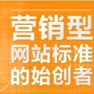 南山网络推广策划最大的公司是哪家图片