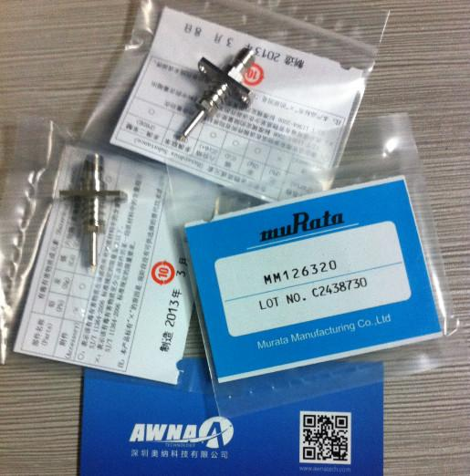 供应用于射频测试高频探针MM126320