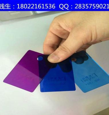 彩色透明亚克力板图片/彩色透明亚克力板样板图 (2)