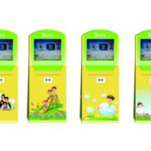 供应幼儿园考勤机门禁系统幼儿园接送机刷卡机学生打卡机考勤机批发