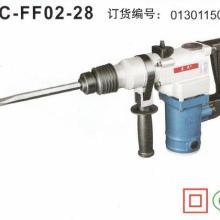 供应东成FF02-28电锤双用,厂家,厂商,生产厂,厂家电话,厂家直销,生产厂家