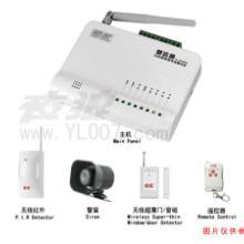 供应夜狼GSM短信拨号报警系统 YL-007M3A