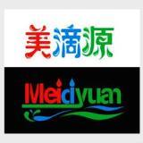 供应广东省专业标志设计